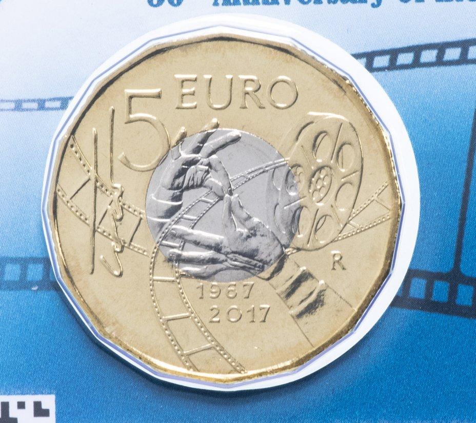 купить Италия 5 Евро 2017 Тото