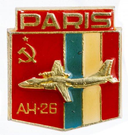 купить Значок Авиация СССР АН - 26 Авиасалон Париж   (Разновидность случайная )
