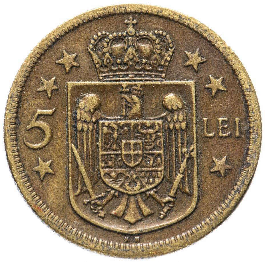 купить Румыния 5 леев 1930