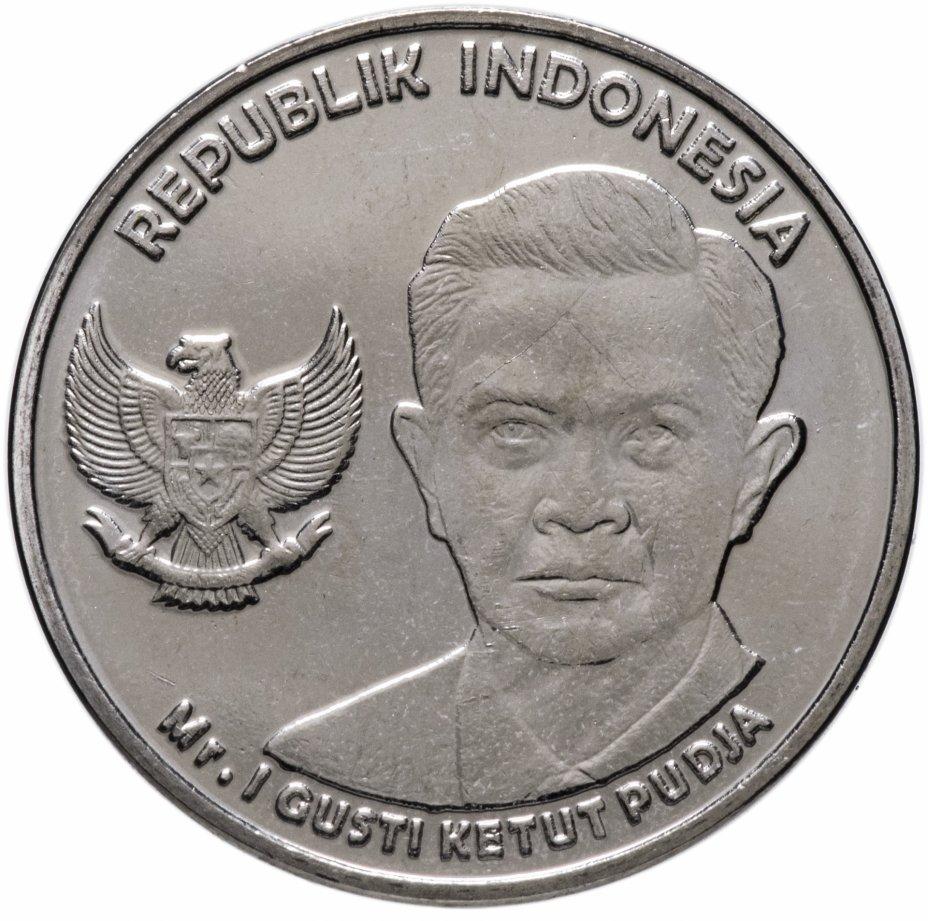 купить Индонезия 1000 рупий (rupiah) 2016