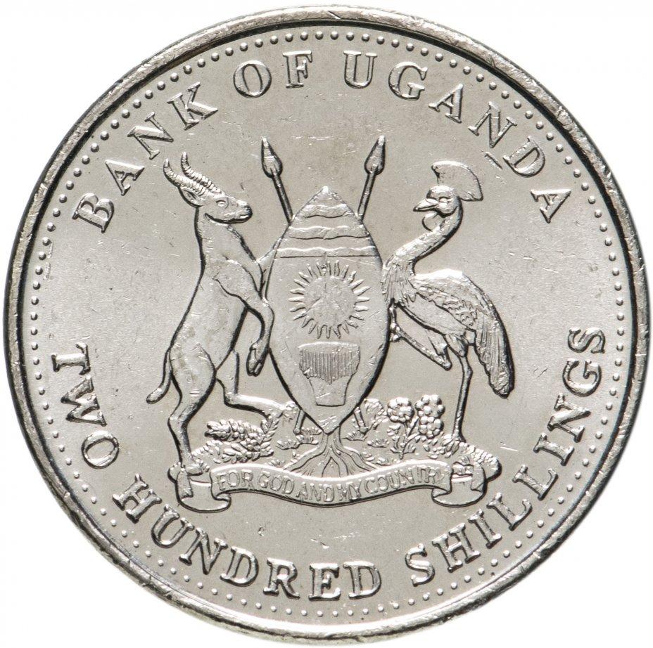 купить Уганда 200 шиллингов (shillings) 2008