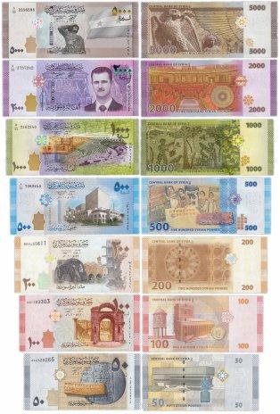 купить Сирия - полный набор 50, 100, 200, 500, 1000, 2000, 5000 фунтов 2009 - 2019 (2021) год UNC