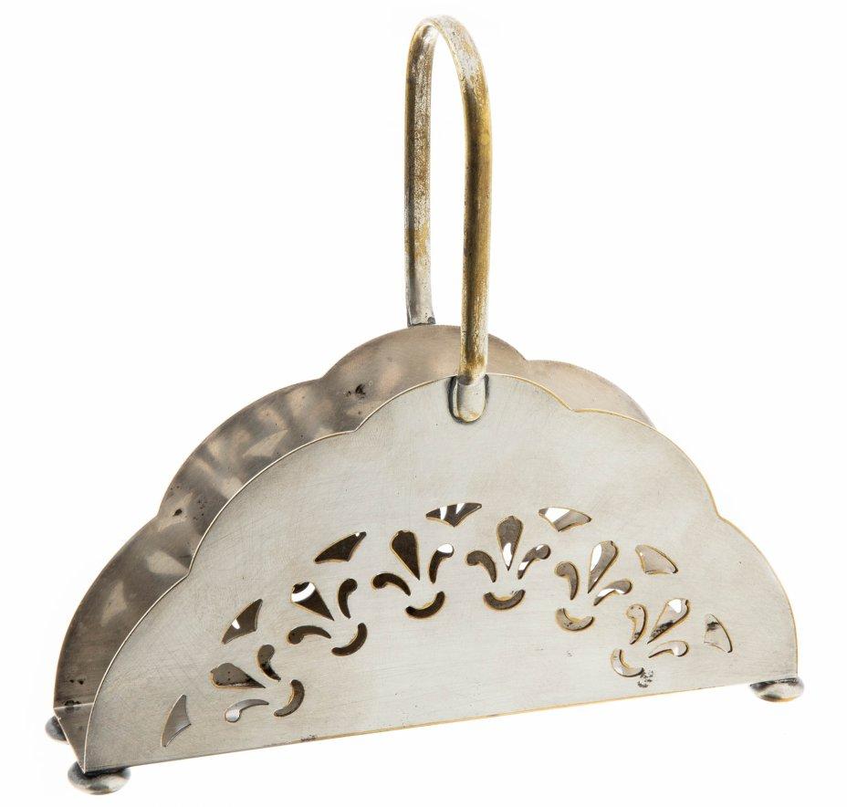 купить Салфетница с прорезным декором, сплав металлов, серебрение, Западная Европа, 1990-2015 гг.