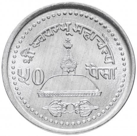 купить Непал 50 пайс  2003-2004