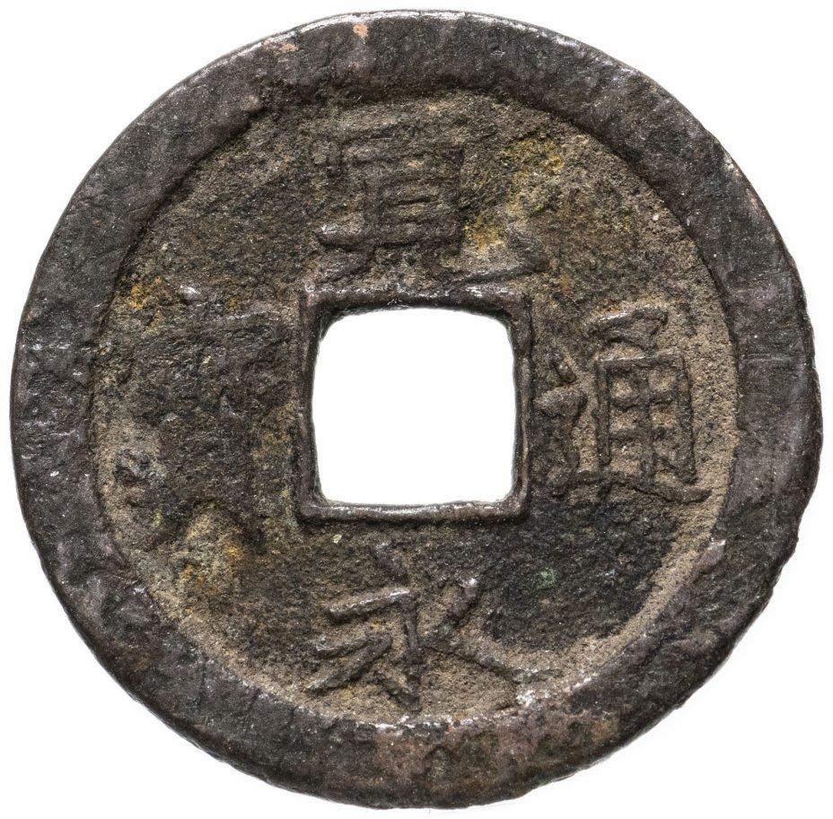 купить Япония, Канъэй цухо (Син Канъэй цухо), 1 мон, 7 монетных дворов Дзюманцубо, Эдо, 1726
