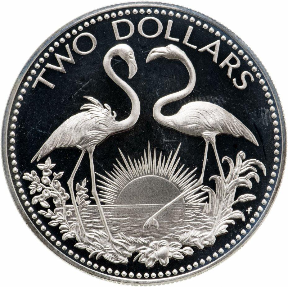 купить Багамы 2 доллара (dollars) 1974