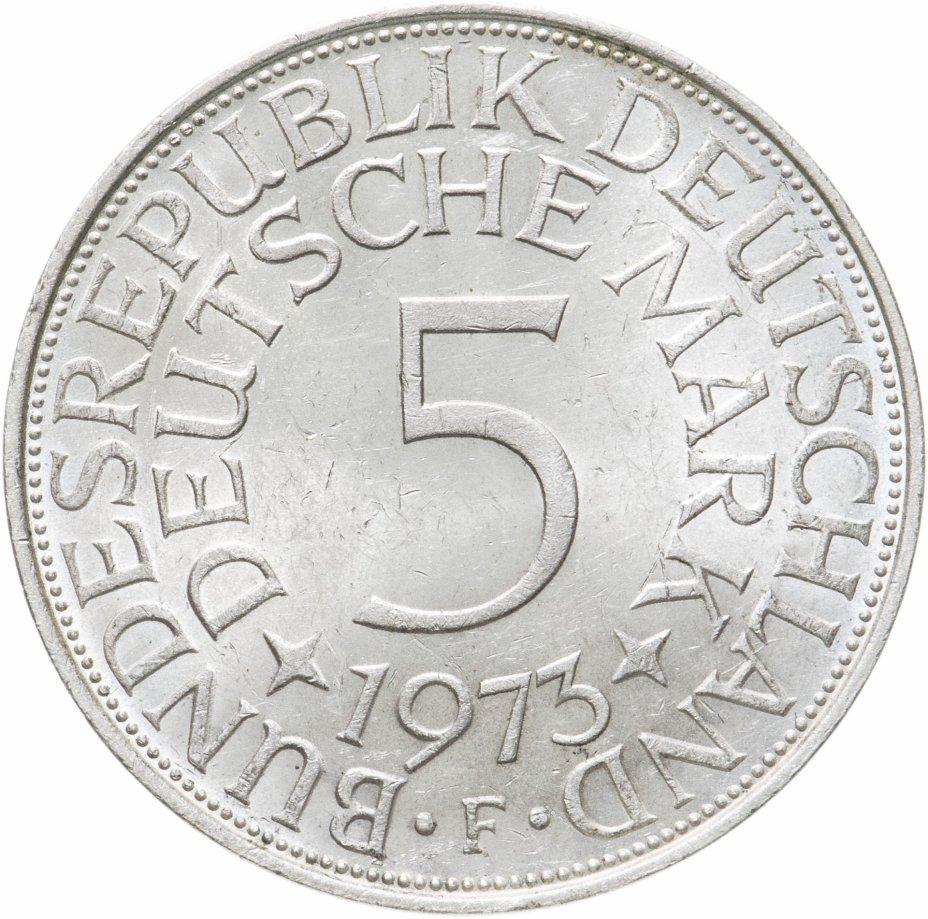 """купить Германия 5 марок, 1973 Отметка монетного двора: """"F"""" - Штутгарт"""
