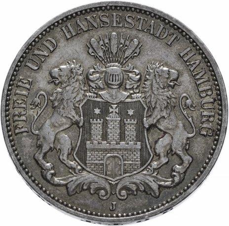купить Германская империя (Гамбург) 3 марки 1912