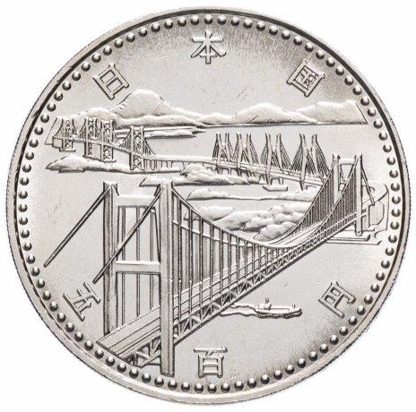 """купить Япония 500 йен (yen) 1988   """"Открытие моста Сэто-Охаси """""""