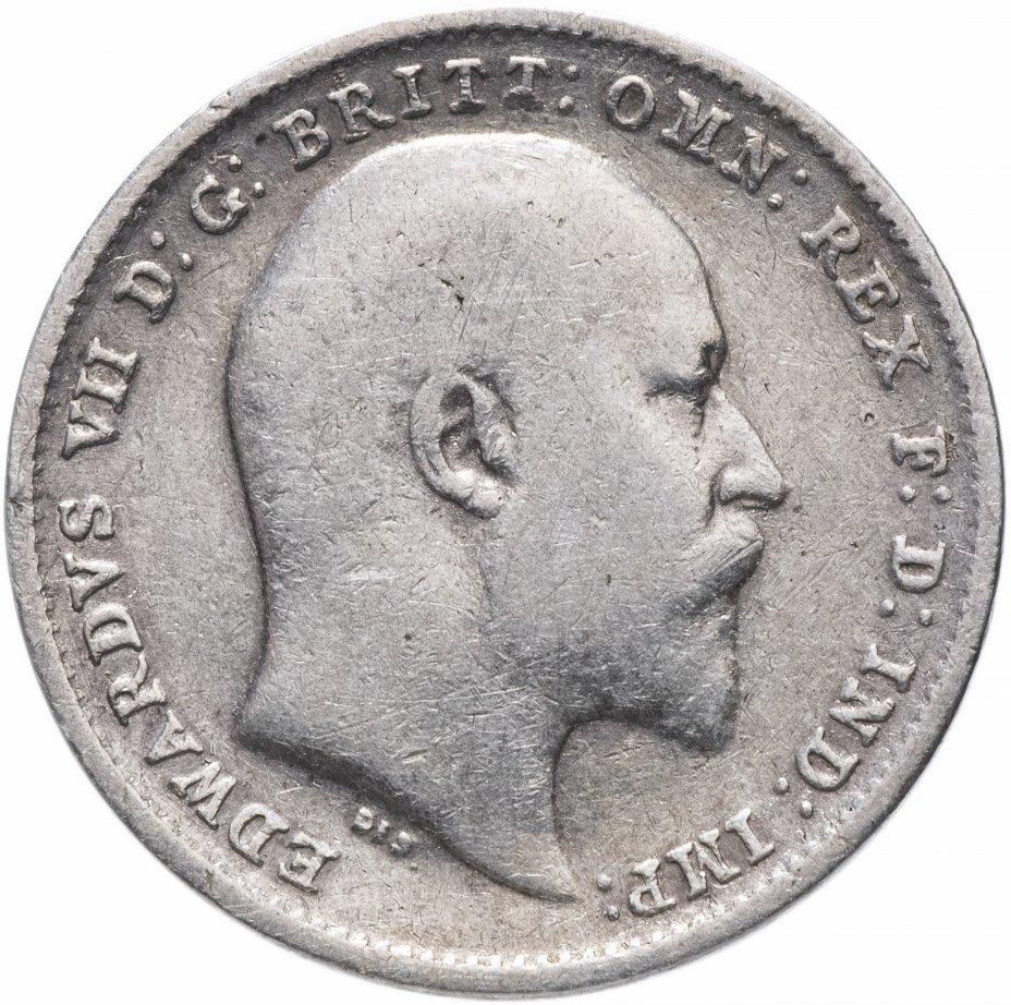 купить Великобритания 3 пенса (pence) 1903