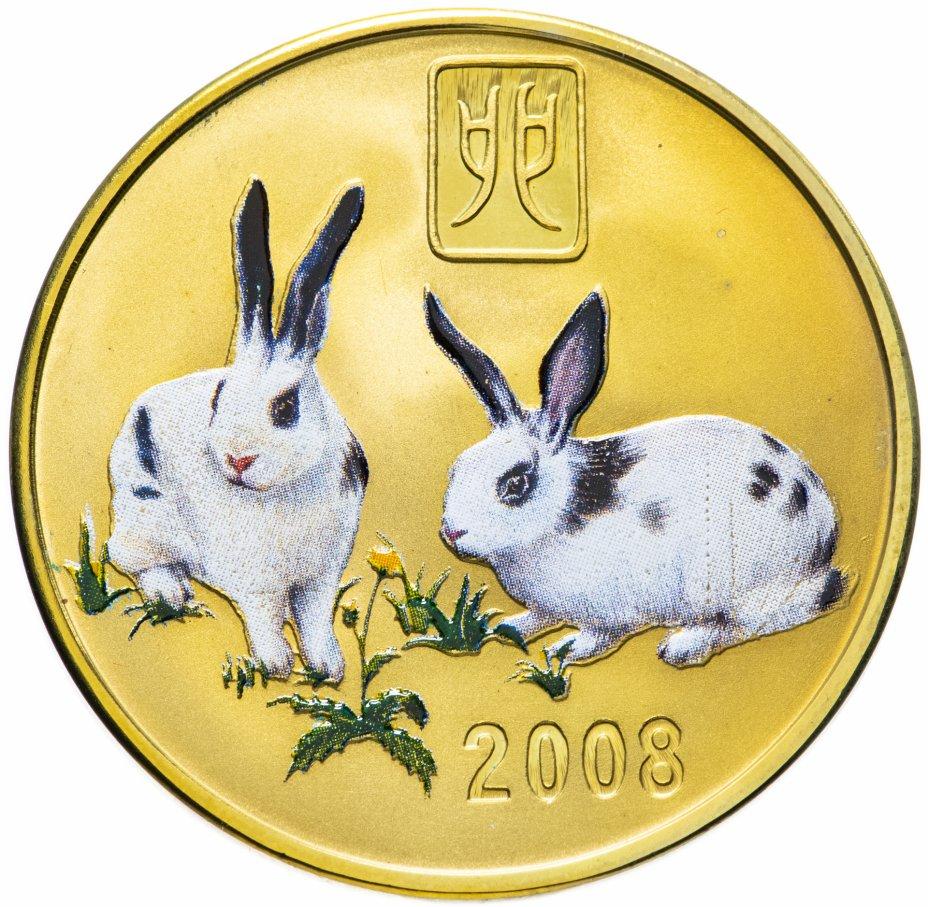 """купить Северная Корея 20 вон 2008 """"Китайский гороскоп - год кролика"""""""