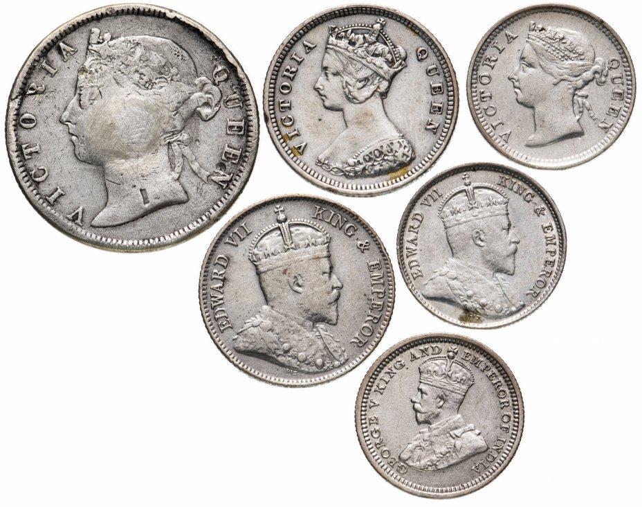 купить Гонконг набор из 6 монет 1883-1933