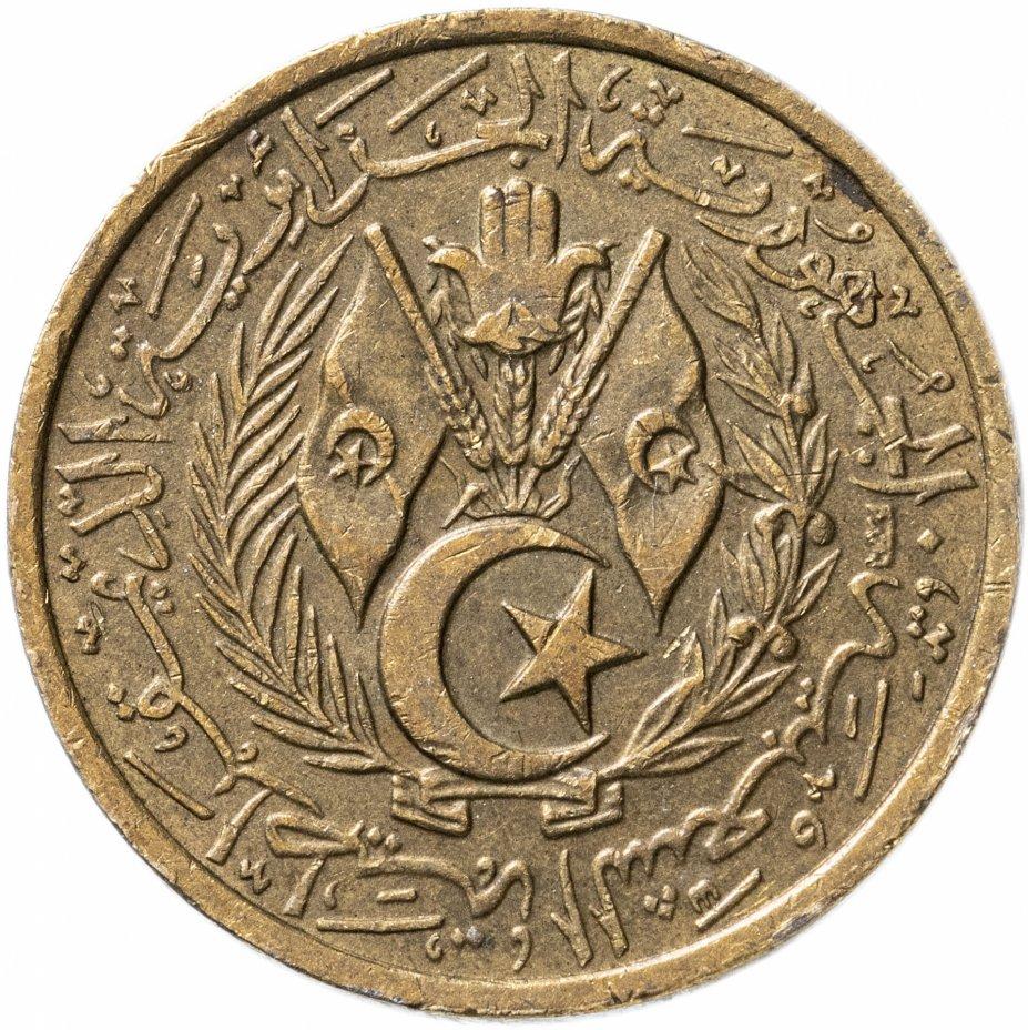 купить Алжир 20сантимов (centimes) 1964