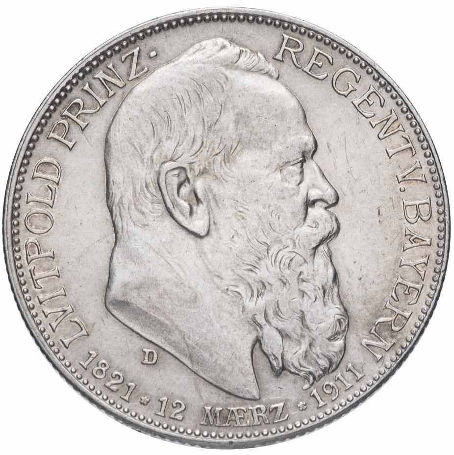 """купить Германская империя (Бавария)  2 марки 1911 """"90 лет со дня рождения Луитпольда Баварского"""""""