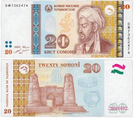 купить Таджикистан 20 сомони 2017 (Pick 25b)