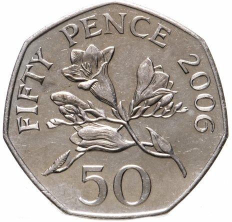 купить Гернси 50 пенсов (pence) 2006