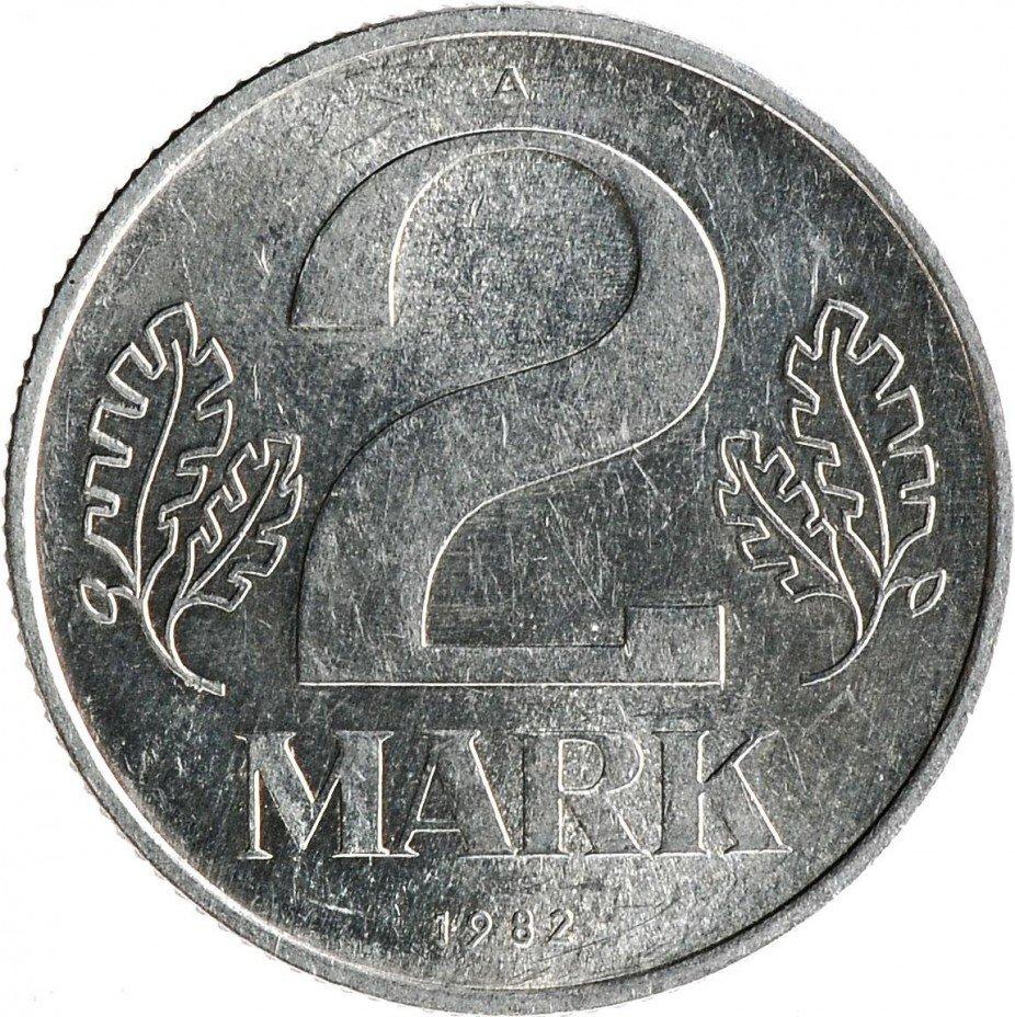 купить Германия (ГДР) 2 марки (mark) 1982 A