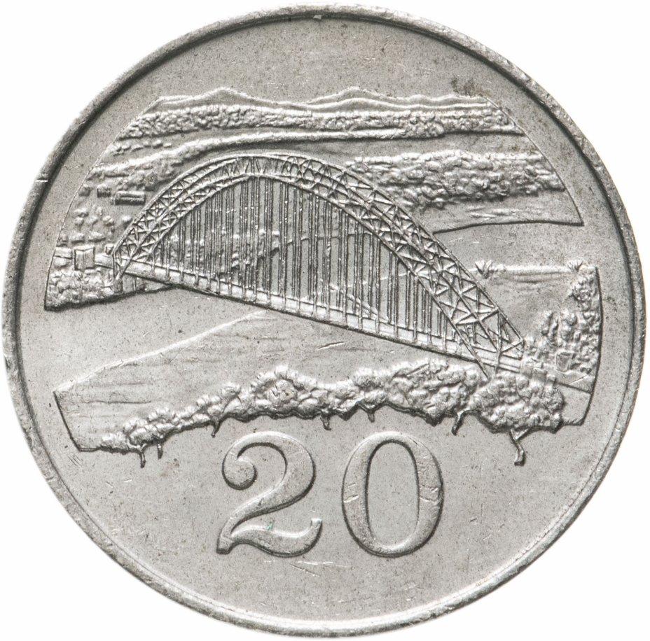 купить Зимбабве 20 центов (cents) 1989