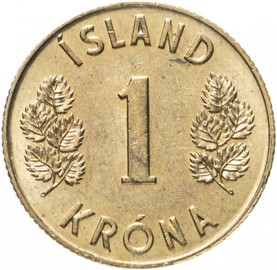 купить Исландия 1 крона (krona) 1957-1975, случайная дата