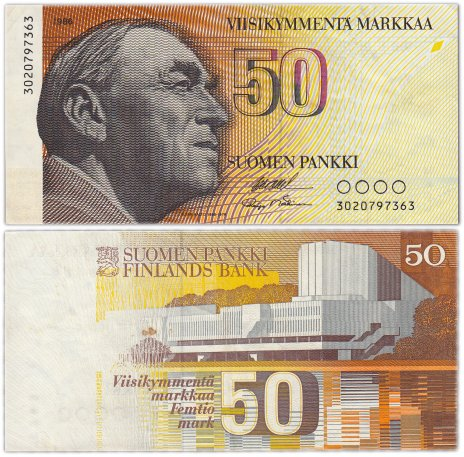 купить Финляндия 50 марок 1986 (Pick 118)
