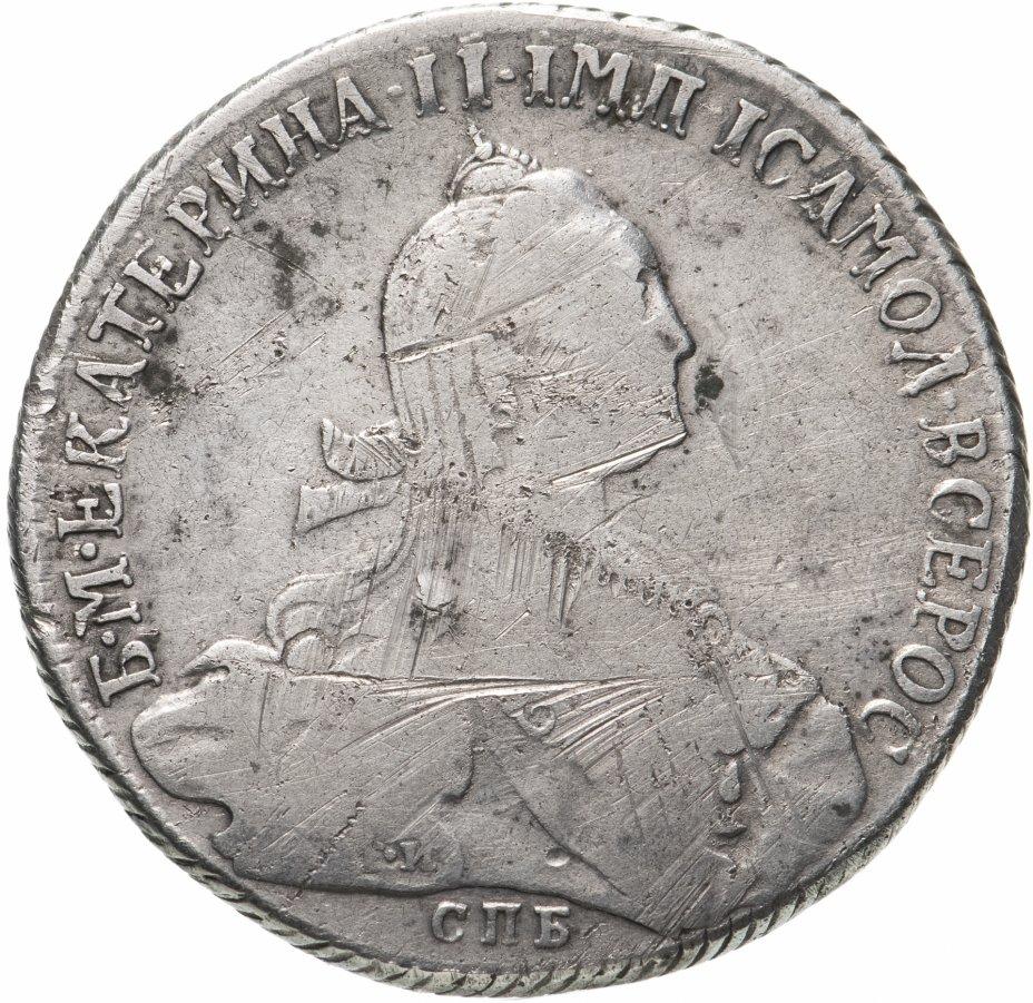 купить 1 рубль 1774 СПБ-ТИ-ФЛ