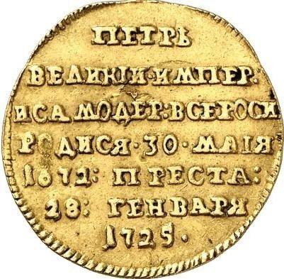 купить жетон 1725 года в память Петра I, новодел