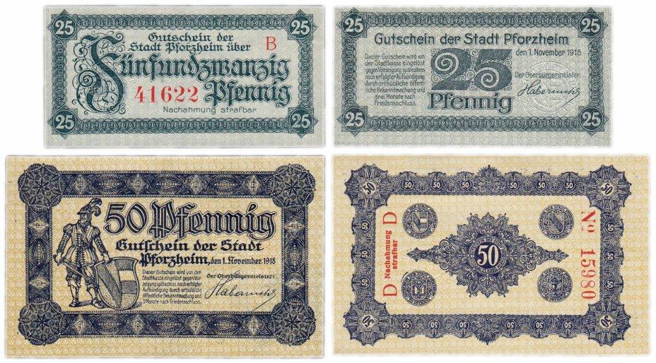 купить Германия (Баден: Пфорцхейм) набор из 2-х нотгельдов 1918