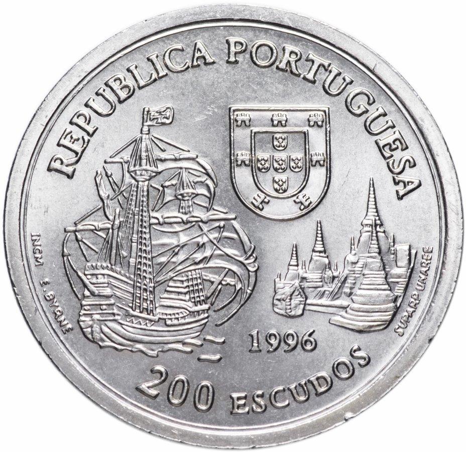 """купить Португалия 200 эскудо (escudos) 1996   """"Альянс Португалии и Сиама 1512 года"""""""