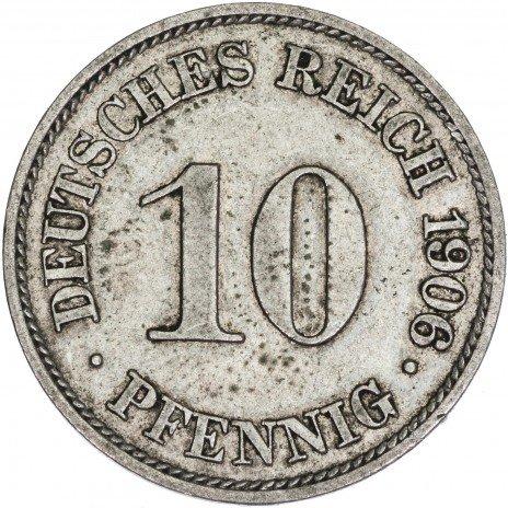 купить Германия 10 пфеннигов 1906