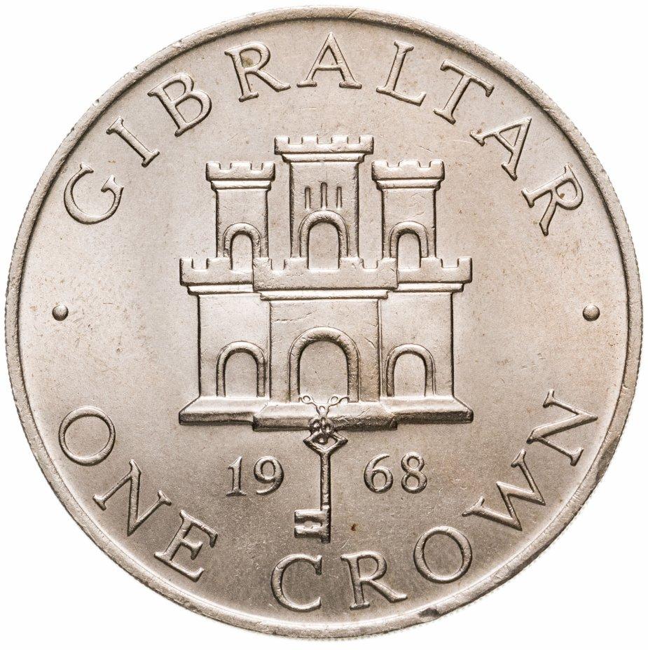 купить Гибралтар 1 крона (crown) 1968