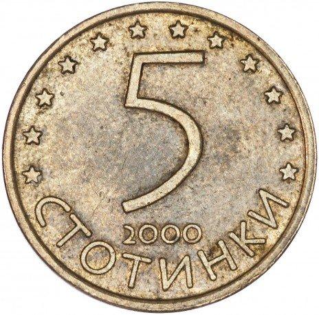 купить Болгария 5 стотинок 2000
