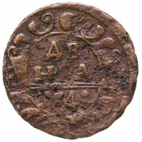 купить денга 1741    Иоанн