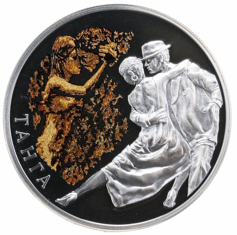 """купить Беларусь 20 рублей 2011 """"Танго"""" (с сертификатом)"""