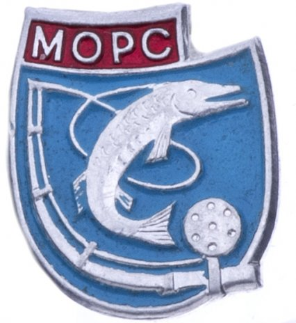 купить Значок  МОРС (Московское Общество Рыболовов Спортсменов ) (Разновидность случайная )