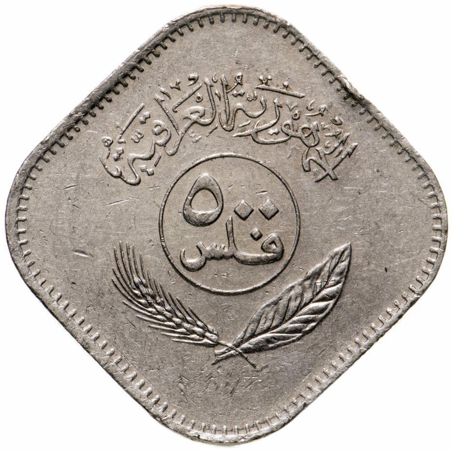 купить Ирак 500 филсов 1982