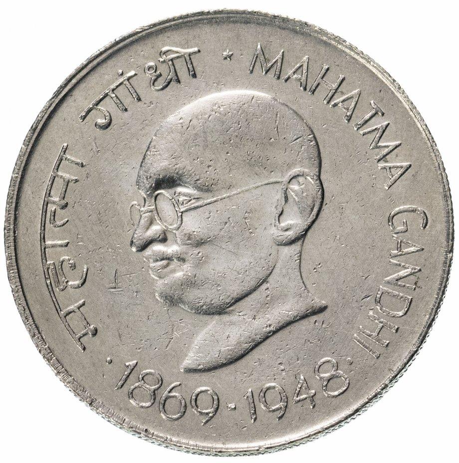 """купить Индия 1 рупия (rupee) 1969 """"100 лет со дня рождения Махатмы Ганди"""" Знак монетного двора: """"♦"""" - Бомбей"""