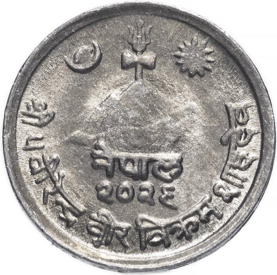 купить Непал 1 пайс 1966-1983 гг.