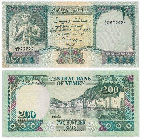 купить Йемен 200 риалов 1996 (Pick 29)