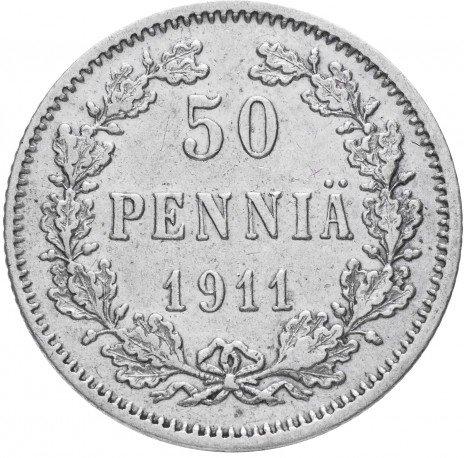 купить 50 пенни 1911 L, монета для Финляндии