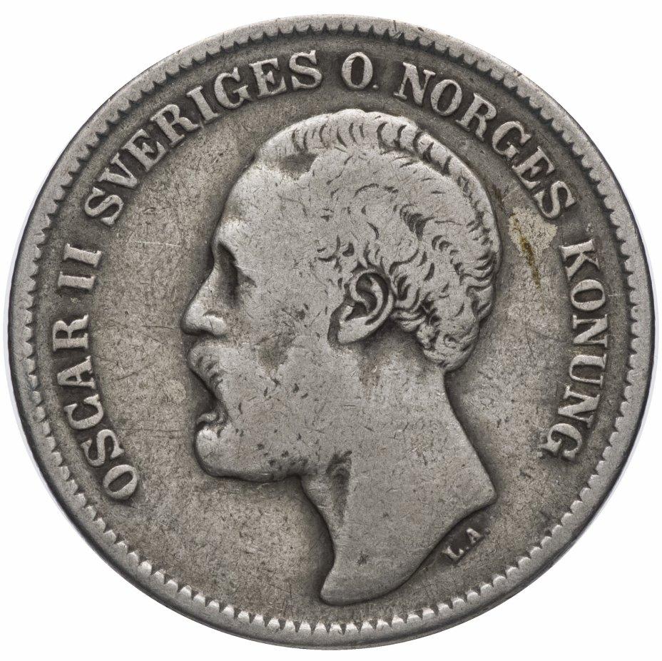 """купить Швеция 2 кроны 1876 """"Король Оскар II"""""""