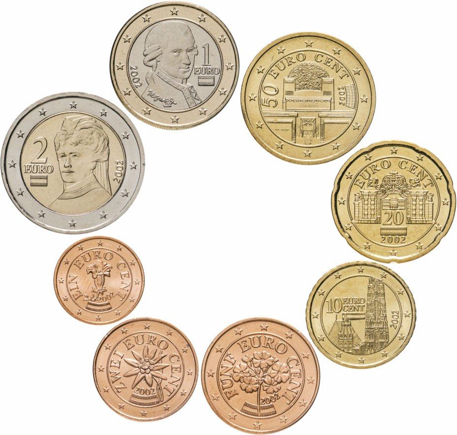 купить Австрия полный годовой набор евро для обращения 2002 (8 штук, UNC)