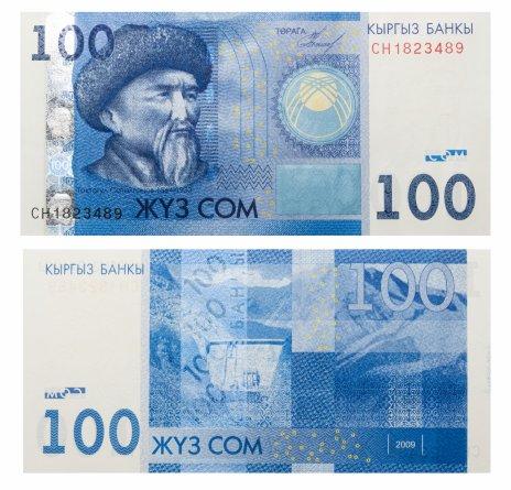 купить Кыргызстан 100 сом 2009 (Pick 26a)