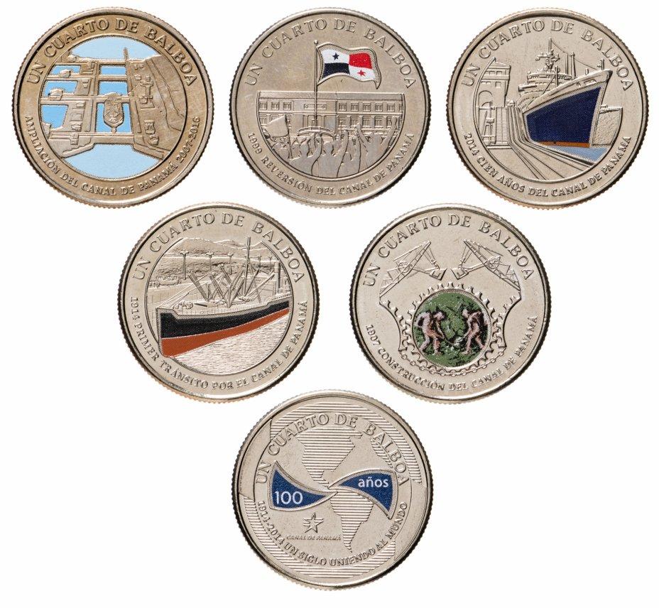 """купить Панама - набор 6 монет х 1/4 бальбоа 2016 (2018) года юбилейная серия """"100 лет Панамский канал"""""""