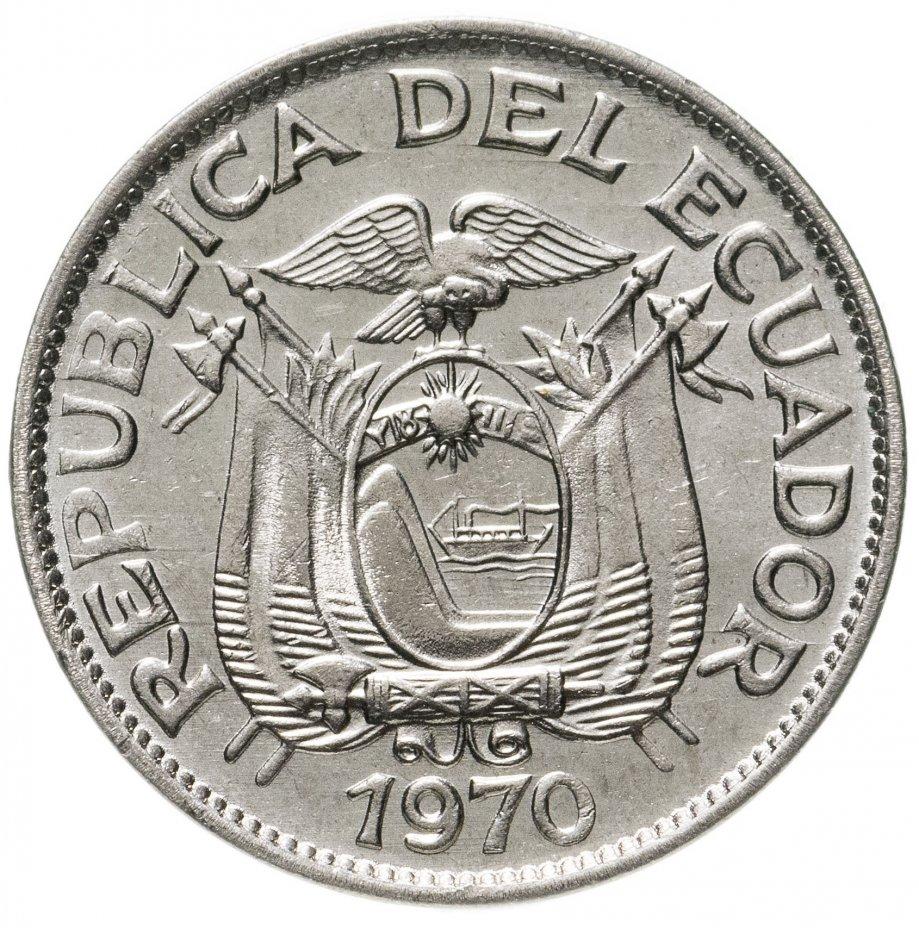 купить 5 сентаво (centavos) 1970     Эквадор