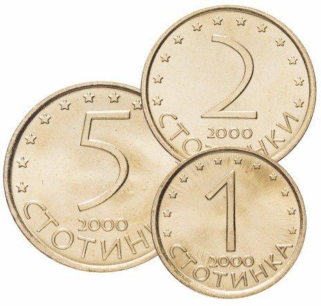 купить Болгария набор монет 2000 года (3 штуки)
