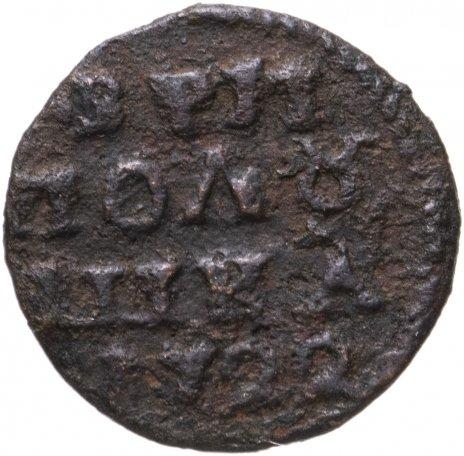 купить полушка 1722 без обозначения монетного двора, год цифрами