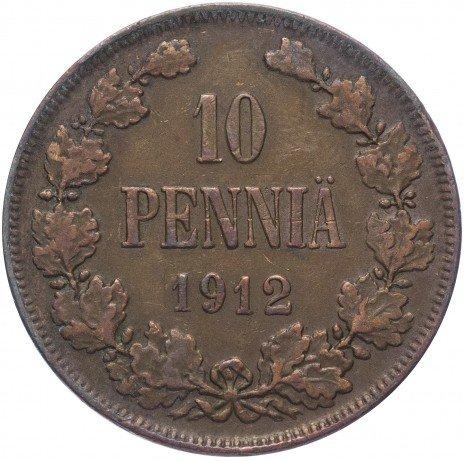 купить 10 пенни 1912, монета для Финляндии