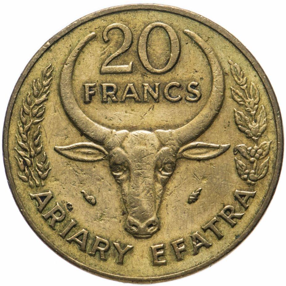 купить Мадагаскар 20 франков 1982