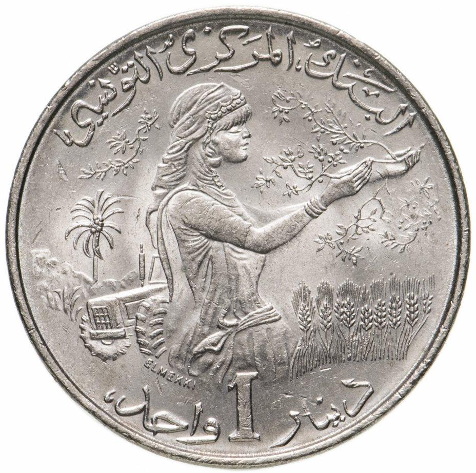 купить Тунис 1 динар (dinar) 1976 ФАО