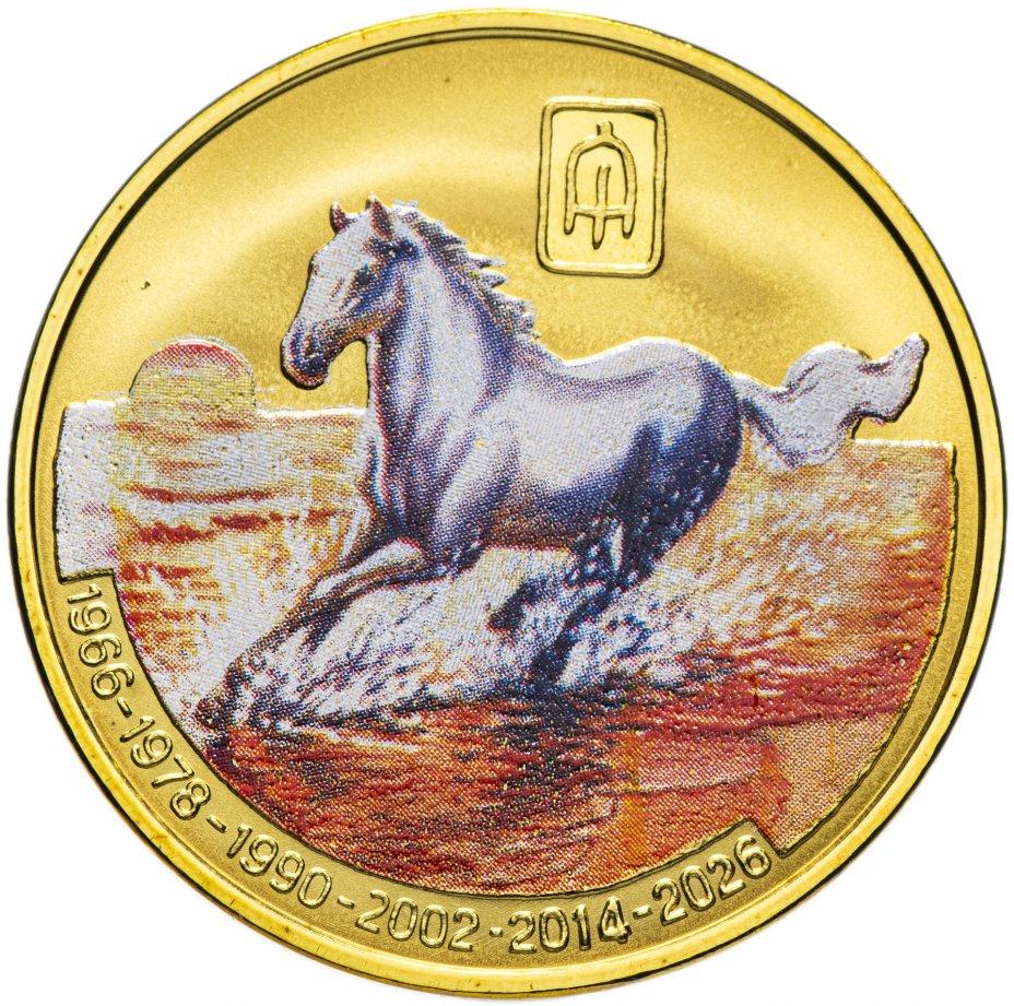 """купить Северная Корея 20 вон 2010 """"Китайский гороскоп - год  лошади"""""""